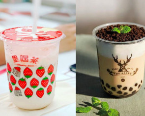 Bubble tea in Singapore: Old favourites and new outlets