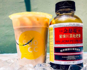 3 pei pa koa (herbal cough syrup) drinks to try: From bubble teas to cocktails