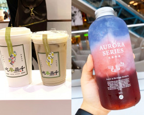 More bubble tea: The Alley Luxe and CHICHA San Chen open this week in Orchard- here's what to try