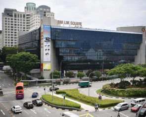 Sim Lim Square announces en bloc at $1.25 billion