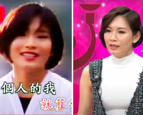 Gossip mill: Ex Taiwanese idol singer Nisa Lin now divorced with $9 wardrobe - and other entertainment news this week