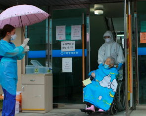 South Korea's oldest Covid-19 patient recovers, age 104