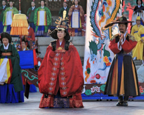 Korean royal birthday celebration relived after 220 years