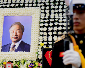 Korea remembers former president as democracy fighter, economic reformer
