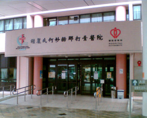 Patient in Hong Kong hospital dies after medical tube wrongly inserted into his lung