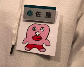 Japan store reviews plan for staff to wear menstruation badges after outcry