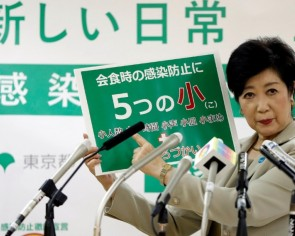 Best-case scenario for Olympic Games is venues full of spectators: Tokyo governor