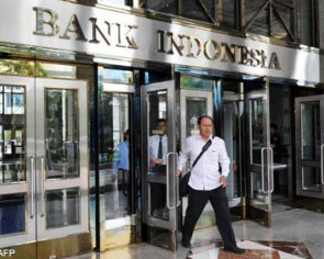 Bank Indonesia reinforces foreign exchange reserves defense