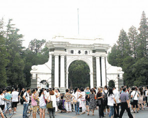 Tsinghua ranked world's best in engineering