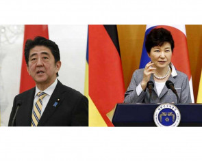 Expectations low for first Park-Abe summit