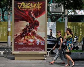 Film fans crowdfund new blockbuster hits in China