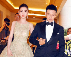 Angelababy preggers? Hubby Huang Xiaoming is tight-lipped