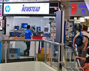 IT retailer Newstead axes 100 staff in reorganisation; business as usual at some stores