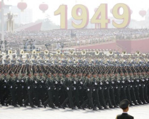 China's 70th National Day: No force can stop country's progress, says Xi Jinping