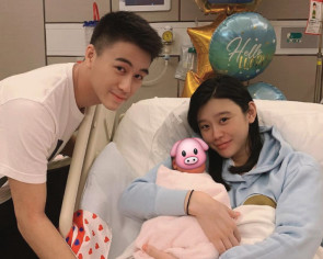 Mario Ho and Ming Xi welcome baby boy, casino tycoon Stanley Ho's first grandson