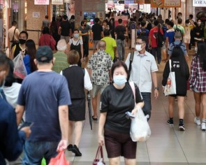 Coronavirus: Singapore reports lowest daily figure in 6 months