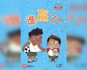 NLB moves children's book to adult section after complaint of racism