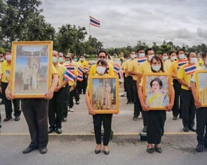 Royalists gather across Thailand for 'protection' of monarchy