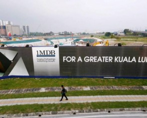 Understanding Goldman Sachs' role in the 1MDB mega scandal