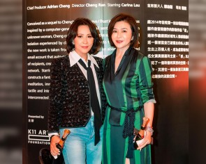 Carina Lau poses for photo with Rosamund Kwan, netizens go wild at 'reconciliation of the century'