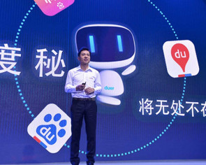 Search engine Baidu launches virtual assistant Duer