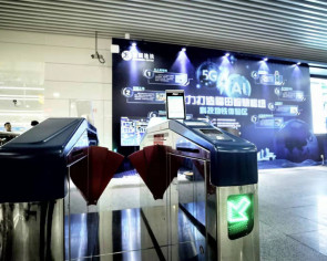China looks to AI future as subways adopt facial recognition technology