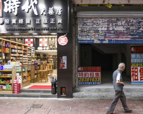 Dozens of Hong Kong retailers to shut shop, leaving staff in the lurch