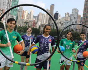 Move over Harry Potter, Hong Kong's quidditch players are looking for the elusive 'snitch'
