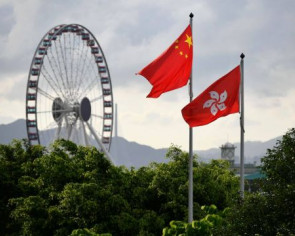 Beijing will not tolerate attempts to separate Hong Kong from China: State media