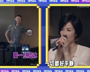 Alibaba founder Jack Ma joins Mandopop queen Faye Wong in live-streamed duet