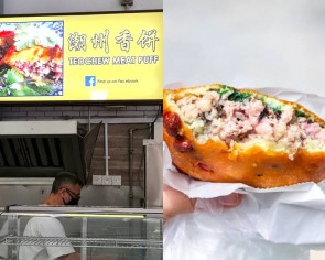 Popular pasar malam stall Teochew Meat Puff sets up permanent home in Woodlands
