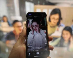 Douyin more popular than ever in China as sister app TikTok faces backlash
