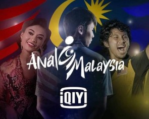 iQiyi sorry for unfortunately designed poster in patriotic Malaysian campaign