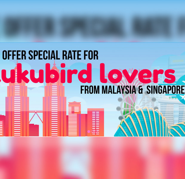 Kukubird, the fashion brand, rides on Singapore interest by offering 'special'