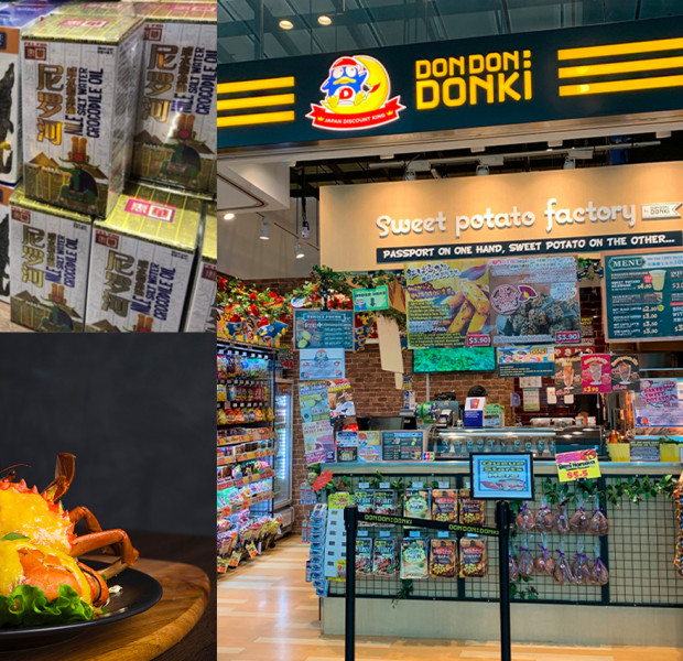 8 most surprising things you can buy at Changi Airport