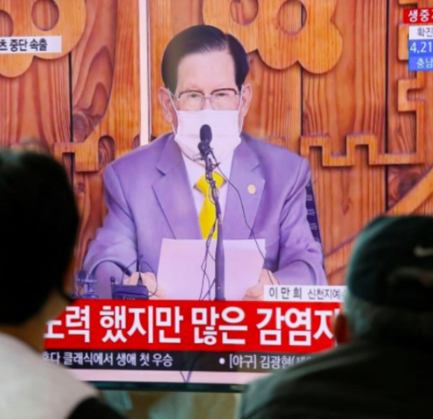 Coronavirus: South Korea arrests Shincheonji church leader for stalling virus containment efforts