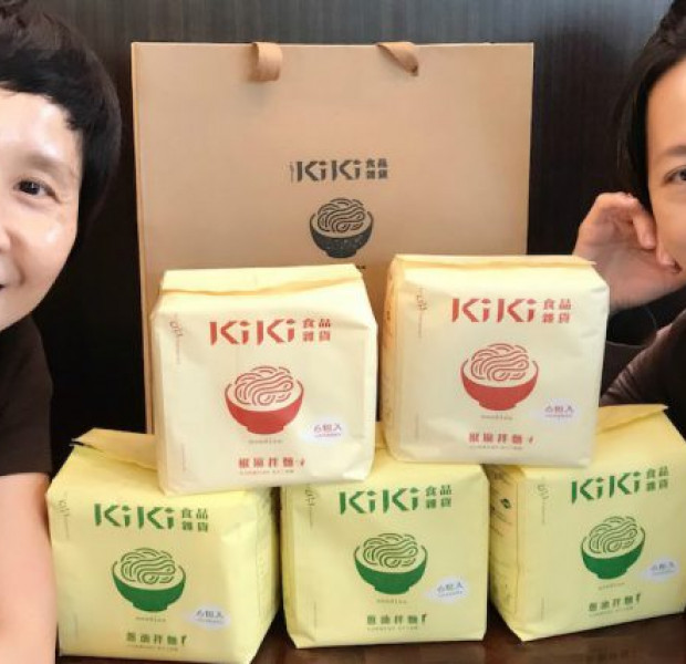 Singaporean duo find instant success with Taiwanese KiKi noodles