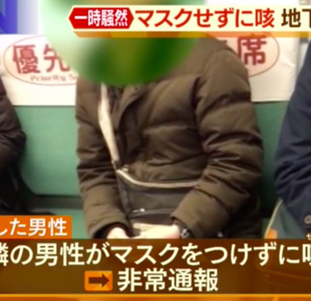 No joke: Passenger stops train in Japan because someone coughed
