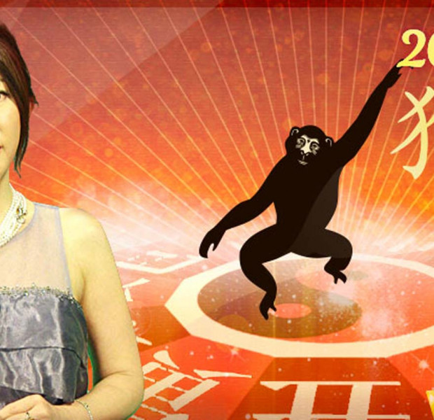 It's going to be sure and steady in 2017 if you're born in the Year of the Monkey