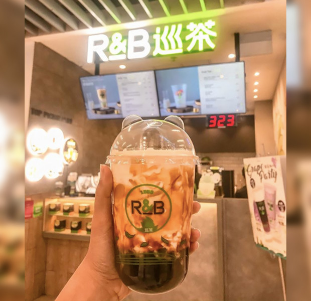 R&B Tea free upsize for those born in the year of the Rat, Sheng Siong CNY promotions & other deals this week