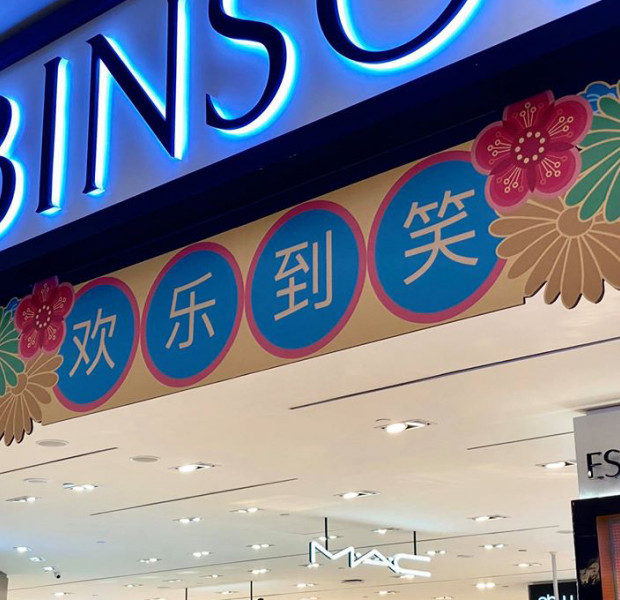 Robinsons' 'broken' Chinese on CNY decorations has people scratching their heads