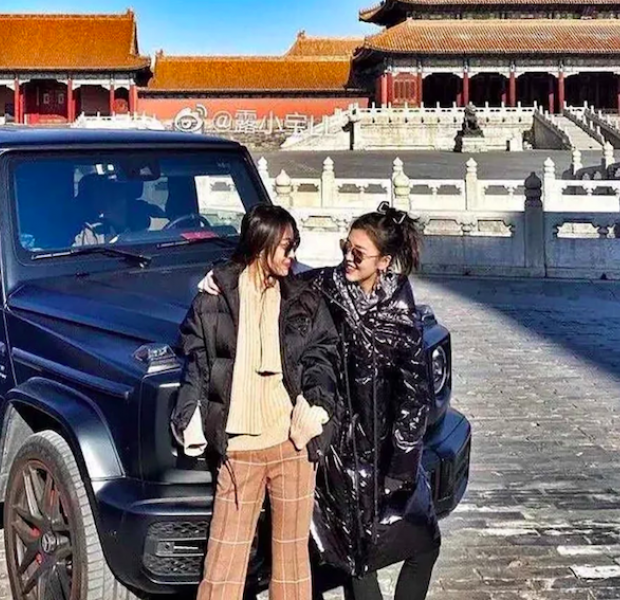 Forbidden City sparks fury after allowing pair to flout car ban
