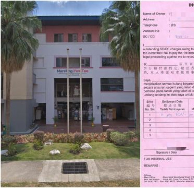 Marsiling-Yew Tee Town Council clarifies case of resident arrested over S&CC arrears, says it did not lodge police report