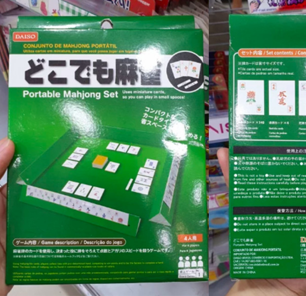 $2 Daiso portable mahjong set, 70% off Royal Sporting House and other deals this week