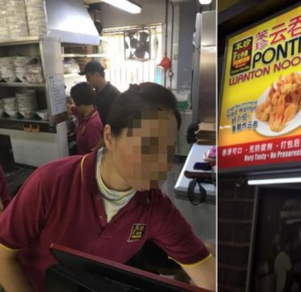 Pontian Wanton Noodles investigating employee who allegedly kept dumplings that fell on the floor