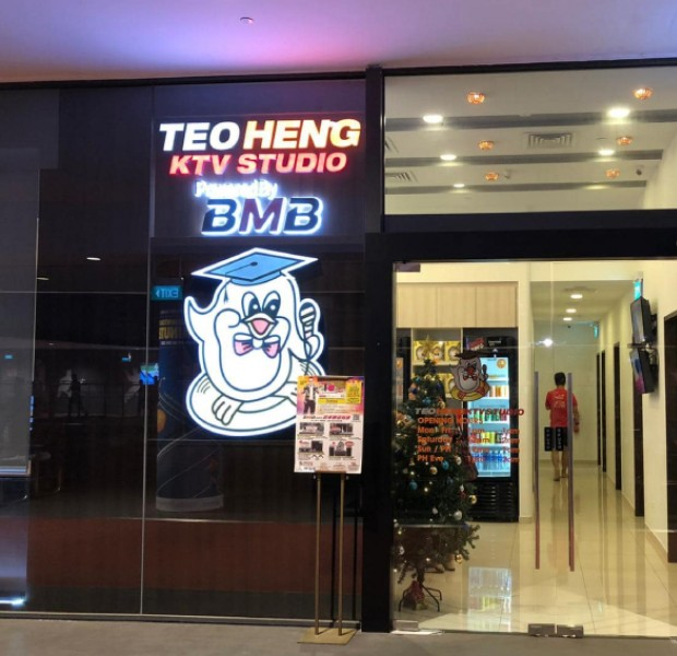 Badly hit by Covid-19, Teo Heng KTV Studio might be closing half of its 14 outlets