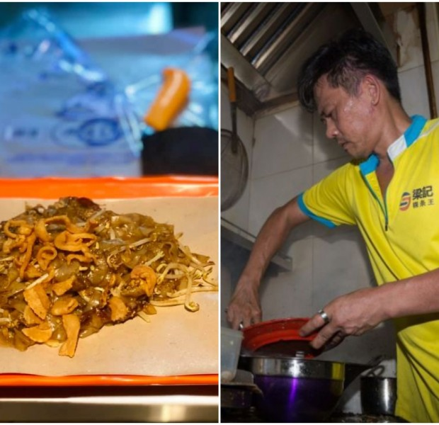 This hawker is offering $2 char kway teow for when you bring your own egg during National Day