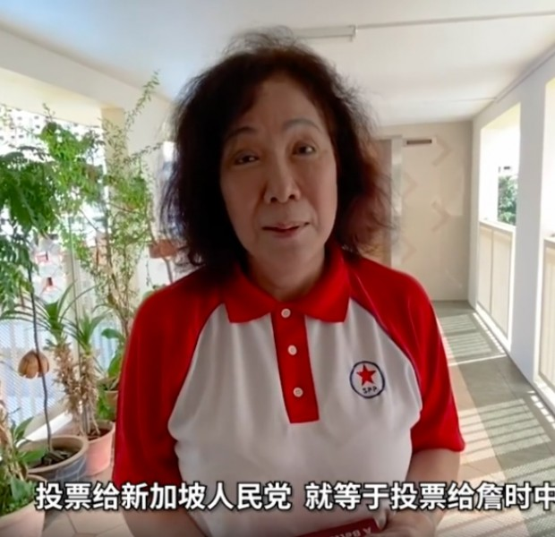 GE2020: A vote for SPP is a vote for Chiam See Tong, says wife Lina