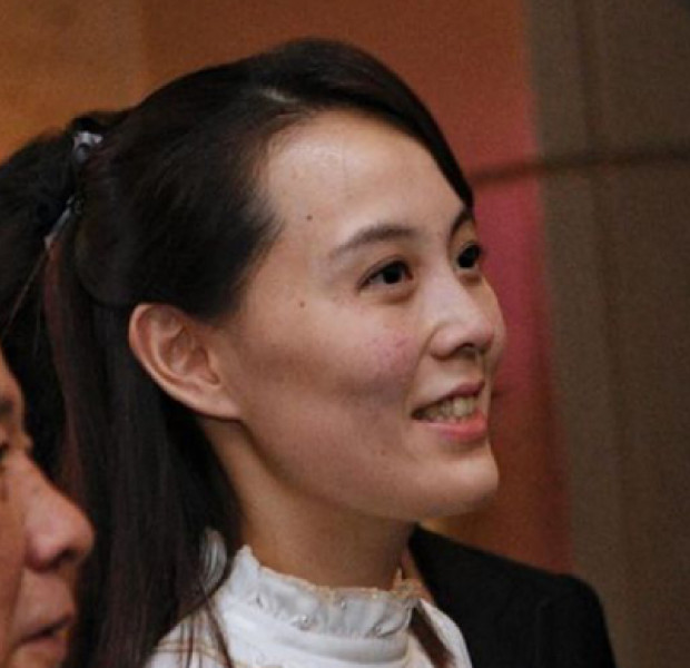 North Korea says Kim Jong Un's sister Yo Jong to visit Demilitarised Zone