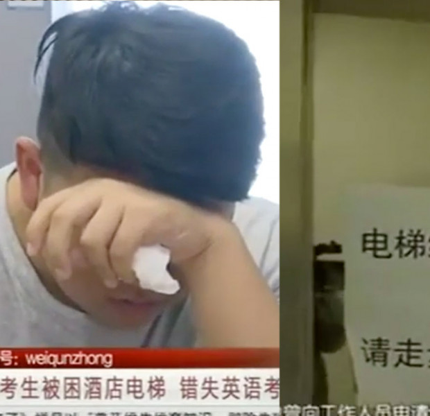 Chinese students miss important national exams after getting stuck in hotel lift